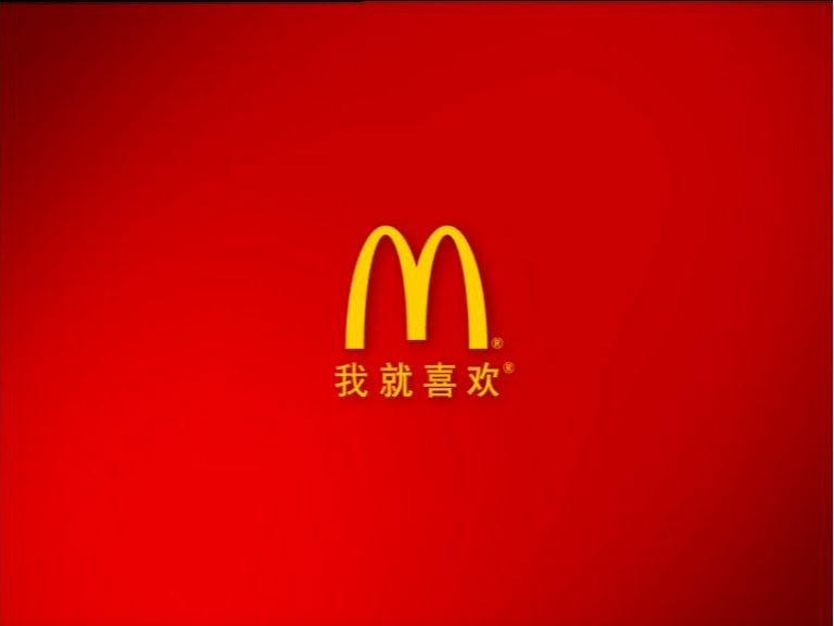 "McDonald's Asian Weeks ""Tea-Ceremony"""